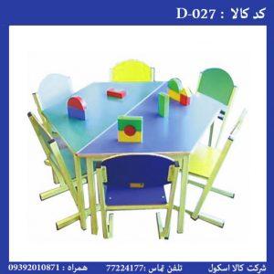میز و صندلی مهدکودک ۶ نفره