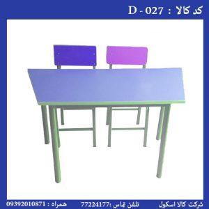 میز و صندلی شش ضلعی