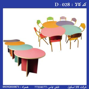 میز گرد و صندلی مهدکودک